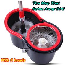 360 spin mop price