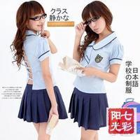 Lingerie women's sexy suit the shamrock students pure lower classwoman pleated skirt uniform temptation
