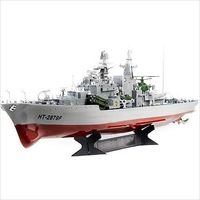 Hengtai remote control remote control electric ship oversized model toys ht-2879f