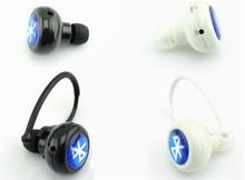 universal wireless headset promotion