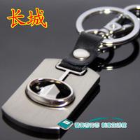 Great wall car alloy keychain key chain women's male models