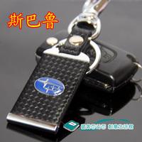 2 SUBARU car keychain key chain male pants