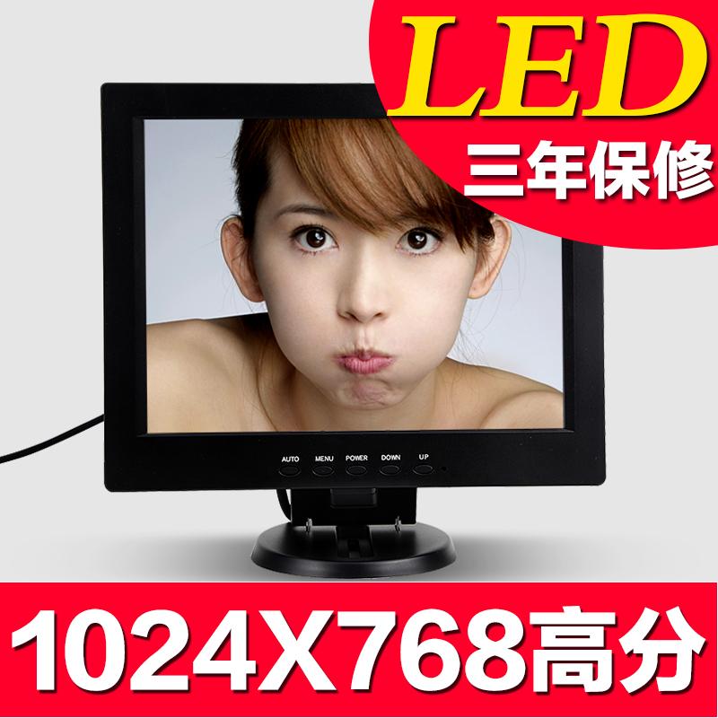 """freeshipping 10 inch LCD monitor desktop display screen Pos lcd monitor 10"""" resolution 1024*768 perfect a lcd(China (Mainland))"""