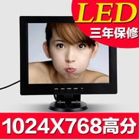 "freeshipping 10 inch LCD monitor desktop display screen Pos lcd monitor 10"" resolution 1024*768 perfect a lcd"