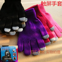 Solid color touch screen outdoor gloves women's male winter magic gloves thermal thickening touch screen induction