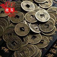 Feng shui products coins five emperors money eacles six money bulk antique