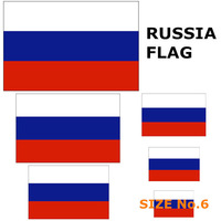 Russia Flag for fans Brazil world cup 2014 Russian National Flag Flying Size No.6  60 * 40cm    2'*1'4""