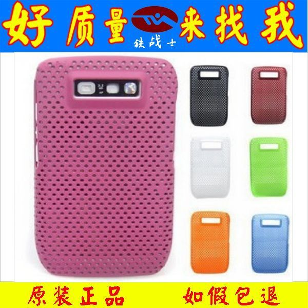 for 2014 For nokia e71 color covers shell mobile phone case protective case e71i breathable protective case(China (Mainland))