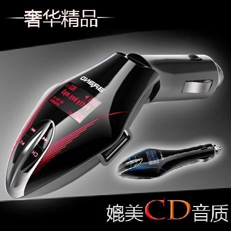 LCD Vogue Car Kit MP3 Player high quality Wireless FM Transmitter Modulator w/ Remote USB TF Free Shipping & Drop Shipping(China (Mainland))