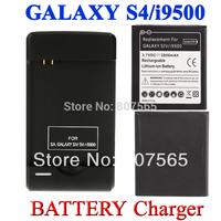 2 x 2800mAh Battery +US/EU/UK/AU Plug wall charger For Samsung Galaxy S IV S4 GT i9500 i9505 Batterie Bateria ACCU AKKU cargador