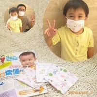Print double layer gauze baby masks cartoon child masks baby respirator
