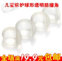 20 transparent spherical collision angle protective angle collision angle bag baby child zhuojiao