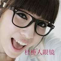 wholesale Popular design Box plain glass spectacles oversized fashion vintage eyeglasses frame  5pcs free shipping
