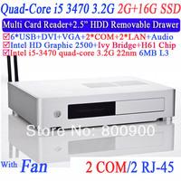 Intel quad-core i5 3470 3.2GHz mini desktop computer with 2 Nics 2 COM H61 motherboard aluminum multi card reader 2G RAM 16G SSD