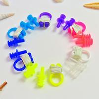 Soft silica gel waterproof earplugs nose clip set