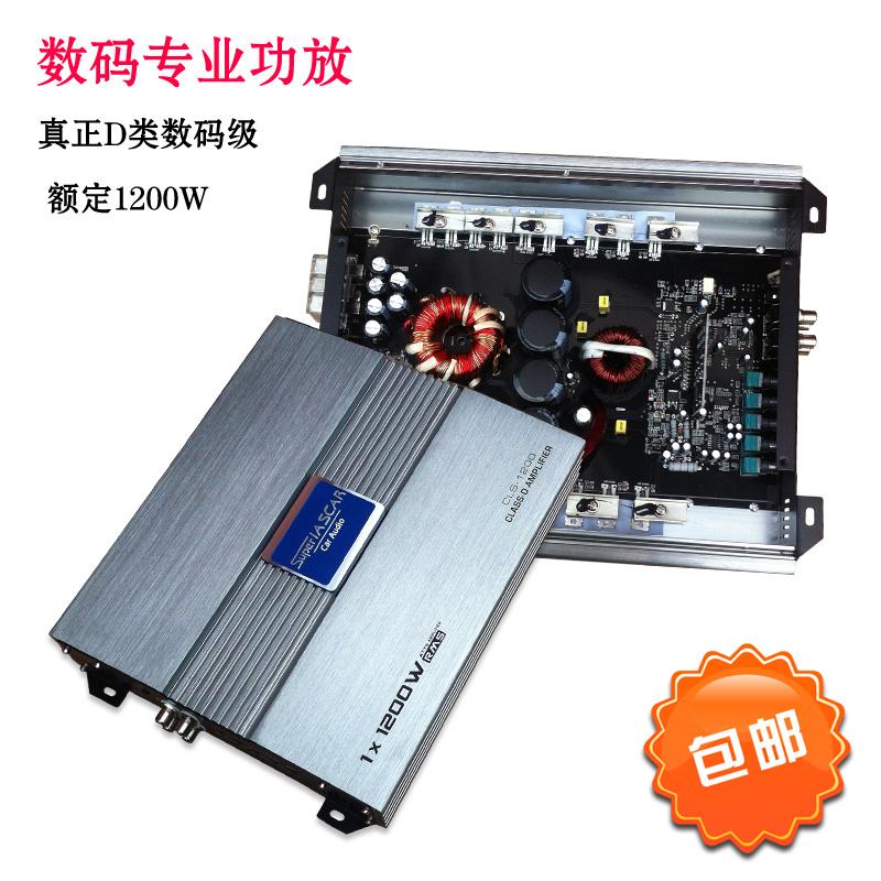 Car amplifier car digital amplifier car amplifier audio encoding(China (Mainland))
