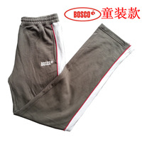 Free shipping Jersey child paragraph bosco trousers sports pants