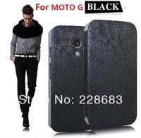 Luxury flip leather case for Motorola MOTO G case cover for G phone XT1032 xt1028 xt1031 original brand +1 screen protector film