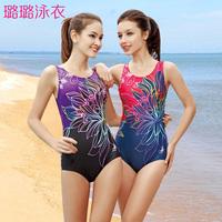 Free shipping 2014 Brand new Vintage sexy professional swimwear push up women bathing suit beach one piece swimsuit
