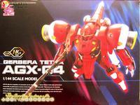 Nine dragon peach 1/144 HG 05 0083 red wildebeest AGX - 04 Gerbera Tetra Gundam robot model building toys 12cm