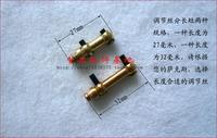 Alto Saxophone  adjustment screw Saxophone Accessories