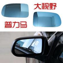 auto mirror promotion