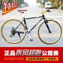The road bicycle 700c disc road bike neargale(China (Mainland))