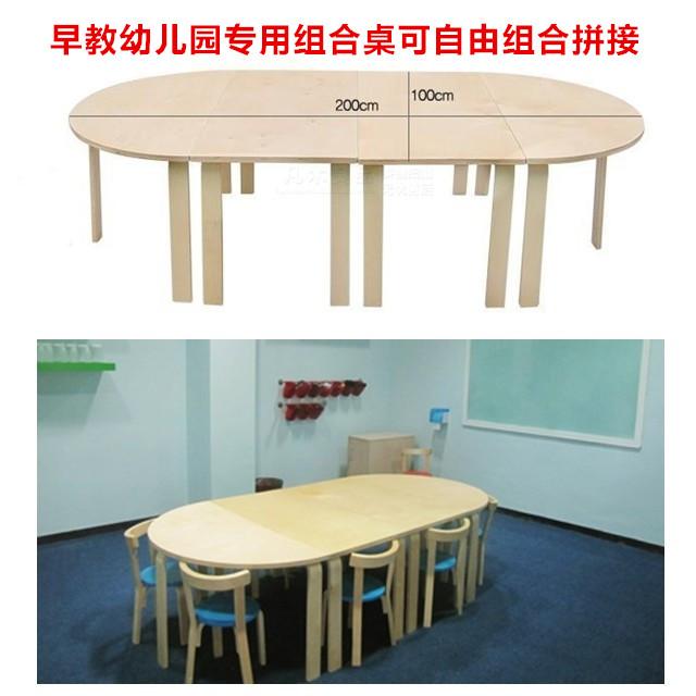도매 어린이 학습 가구-구매 어린이 학습 가구 많은 중국 물품 ...