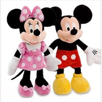 Wholesale Beautiful mice  plush toy doll doll lovers  doll 35CM
