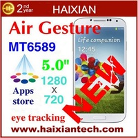 Best Real 5.0 inch mtk6589 quad core android phones micro sim air gesture eye tracking logo under glass