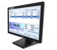 "19"" inch Touch monitor 1440x900 TFT LCD screen  Desktop  monitor Cashier monitor"