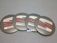 Seat rim wheel cover discontinuing decoration stickers rim discontinuing emblem