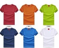 2014 New Fashion Men T shirt