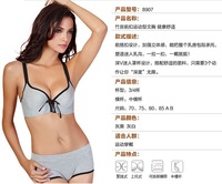 Front button vest design bamboo charcoal fiber health bra cover front button underwear sports bra 32 34 36 38 a b cup bra