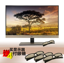 popular computer monitor glasses