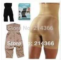 1pcs Beauty Slim Pants lift shaper pants, 2 colors,high quality body shaper/ slimming underwear, free shipping NO box