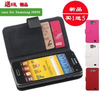 For samsung i9050 mobile phone case for samsung i9050 case mobile phone case protective case