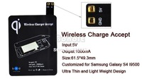 New Srrival Wireless Charger Accepter Charging Receiver For Samsung Galaxy S4 I9500 SV000832 b011
