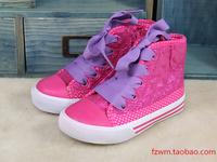 Place female child paillette dot cotton-made shoes