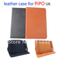 2014 New Arrival High Quality PIPO U6 Leather case, 7 inch leather stand case tablet pc black and brown in stock free shipping