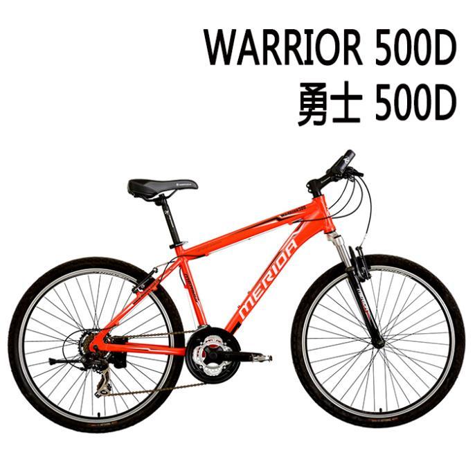 Запчасти для велосипедов 500D запчасти для велосипедов 24
