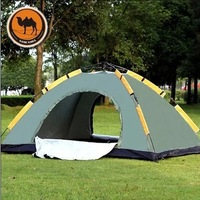 Camel cs061 outdoor automatic tent 1 - 2 single tier casual beach tent