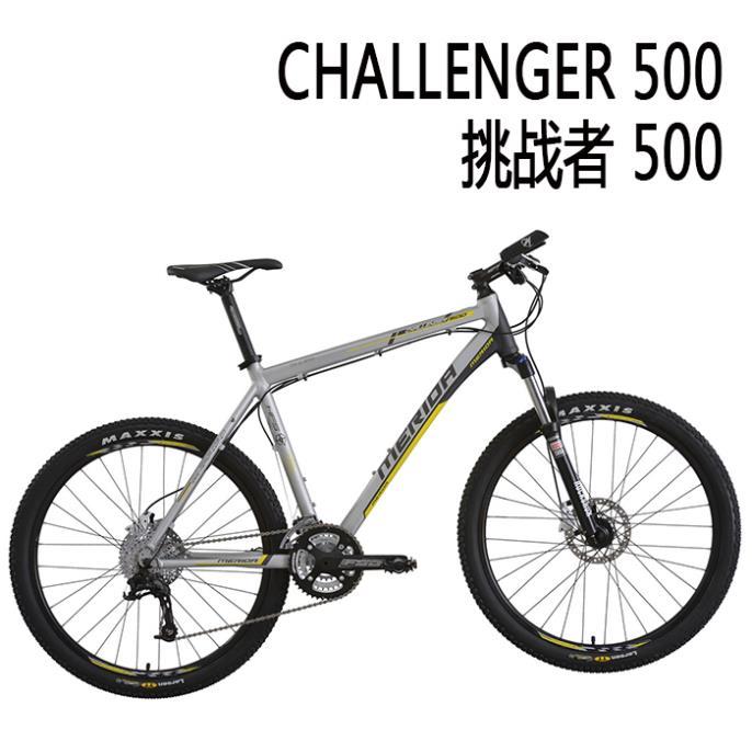 Запчасти для велосипедов 500 30
