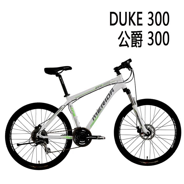 New listing Duke 300 2014 Merida mountain bike mountain bike double disc thirteen provinces shipping(China (Mainland))