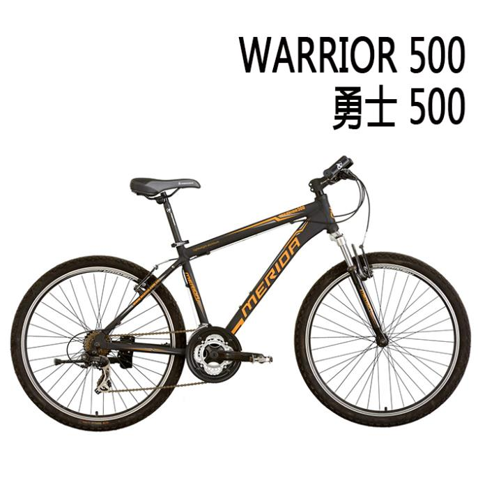 Запчасти для велосипедов MERIDA 500 TFS запчасти