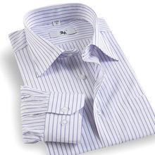 cheap french shirt