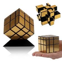 popular mirror cube