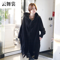 Free shipping 2013 autumn and winter long design cardigan irregular loose solid color zipper with a hood cotton sweatshirt