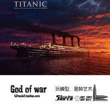 titanic ship promotion