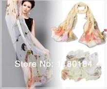 red silk shawl price